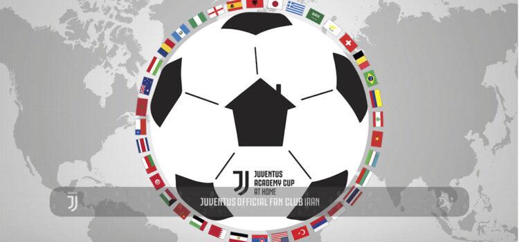 جام جهانی آکادمی در خانه های شما!