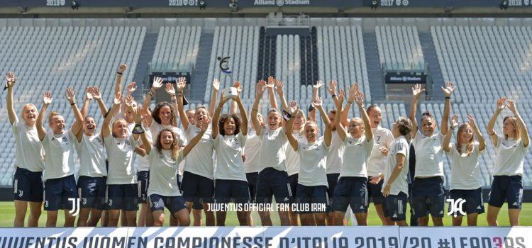 سه سال موفقیت برای تیم بانوان یوونتوس