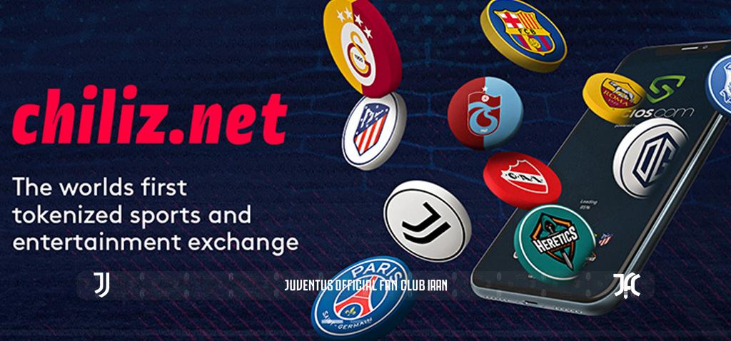 باشگاه میلان هم به جمع حامیان پروژه شرکت شیلیز اضافه شد