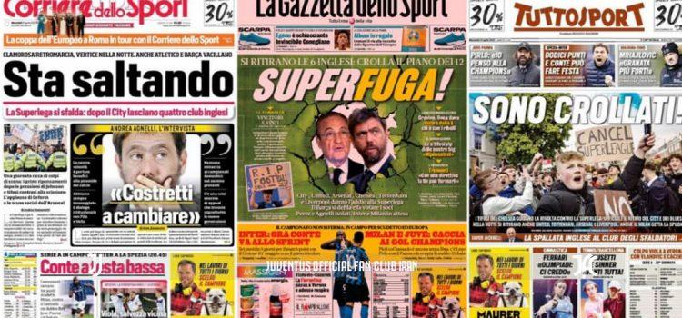 روزنامه های تاریخ 21 آپریل - 1 اردیبهشت
