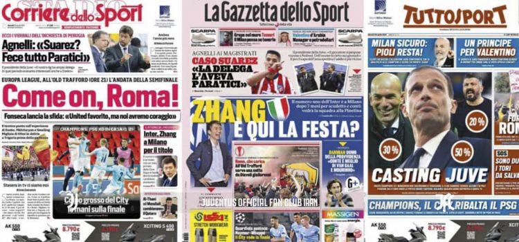 روزنامه های تاریخ 29 آپریل - 9 اردیبهشت