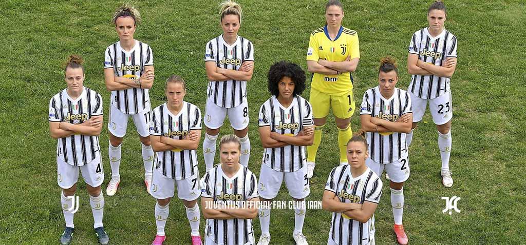 10 مهره ی کلیدی تیم دختران یوونتوس
