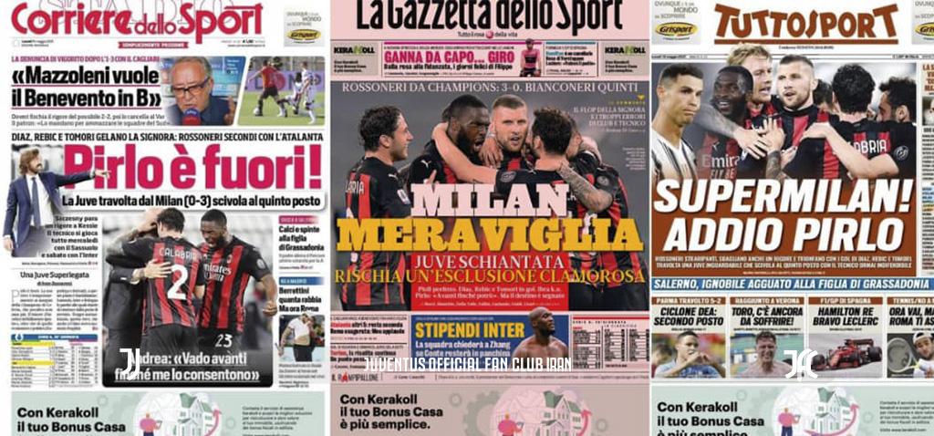 روزنامه های تاریخ 10 می - 20 اردیبهشت