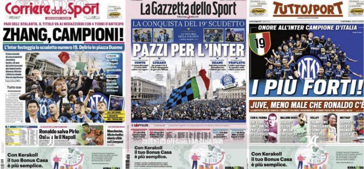 روزنامه های تاریخ 3 می - 13 اردیبهشت