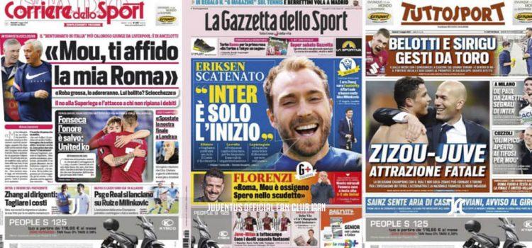 روزنامه های تاریخ 7 می - 17 اردیبهشت