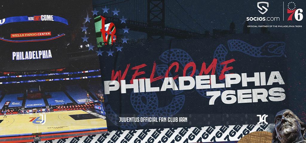 اعلام همکاری سوسیوس با تیم بسکتبال فیلادلفیا