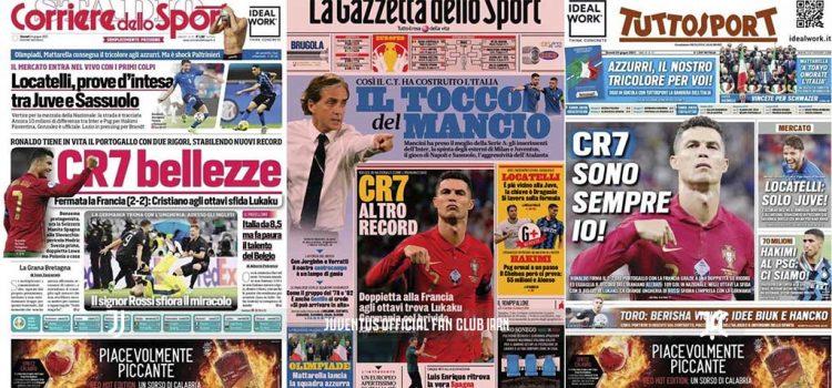 روزنامه های تاریخ 24 ژوئن - 3 تیر