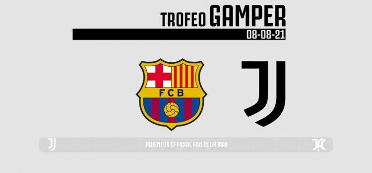 رویارویی تیم یوونتوس و بارسلونا در جام خـان گمپر