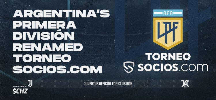 تغییر نام لیگ برتر فوتبال آرژانتین
