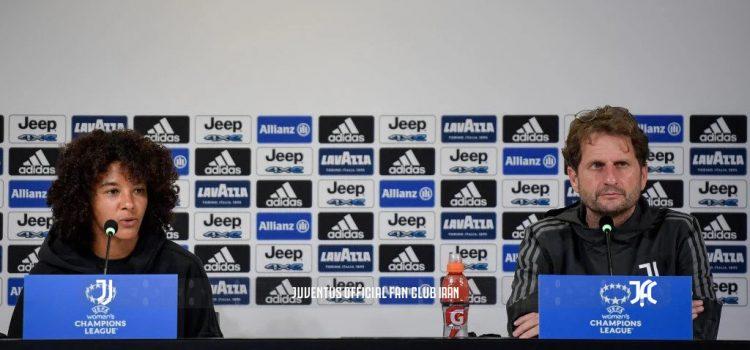 مصاحبه مطبوعاتی مونتیمورو و گاما پیش از بازی چلسی